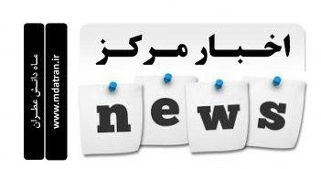 ثبت نام بیش از 200 فراگیر در دوره زبان انگلیسی-عطران