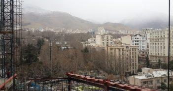 مرکز مهندسی عطران- atran