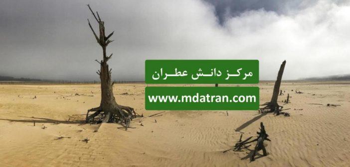 استفاده از آبهای نامتعارف در مدیریت بحران آب و تغییر اقلیم-لاله عباسپور دواسی-مرکز دانش عطران