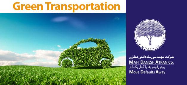 دوره تخصصی مجازی حمل و نقل و محیط زیست عطران atran
