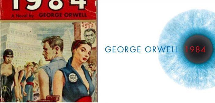 داستان 1984 جورج اورول عطران