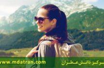 ارائه راهکارهای توسعه اکوتوریسم در باغ های تهران عطران atran