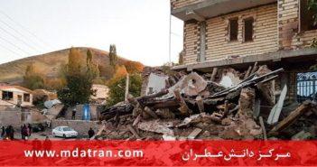 بررسی آمادگی کارکنان مرکز بهداشت جنوب تهران در برابر زلزله عطران atran
